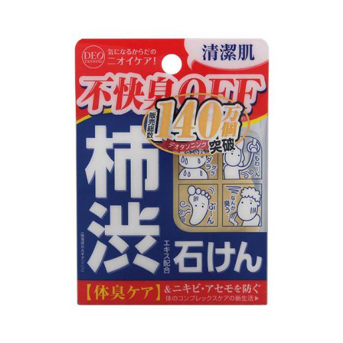 デオタニングソープ 100g