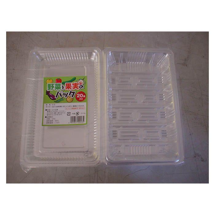 野菜と果実のパックC-2 20枚入