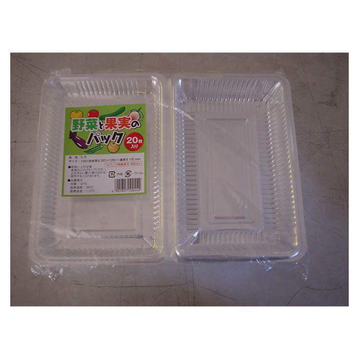 野菜と果実のパックC-3 20枚入
