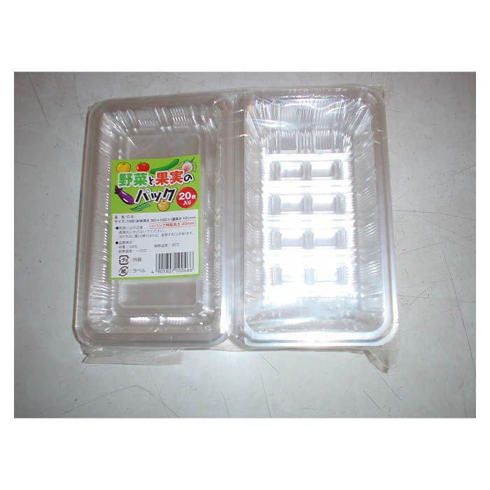 野菜と果実のパックC-5 20枚入