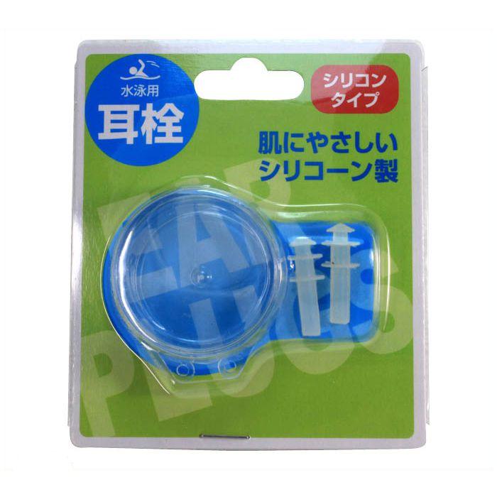 【海水浴用品特集】シリコン耳栓 E0250A