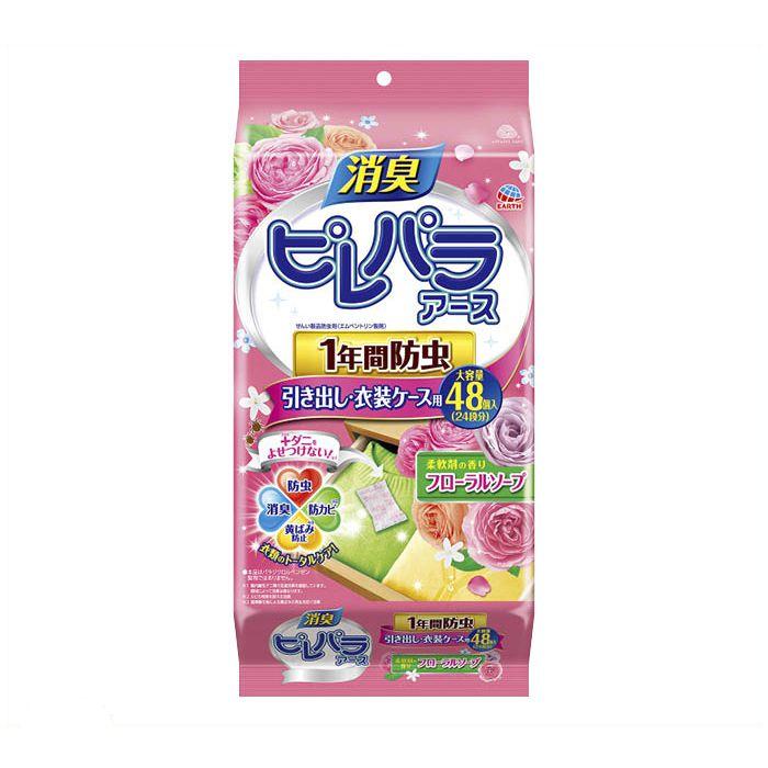 アース製薬 ピレパラアース引出用柔軟剤の香り 48P