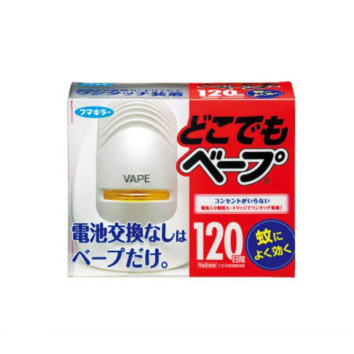 【殺虫剤特集】 フマキラー どこでもベープ蚊取 120日シルバーセット