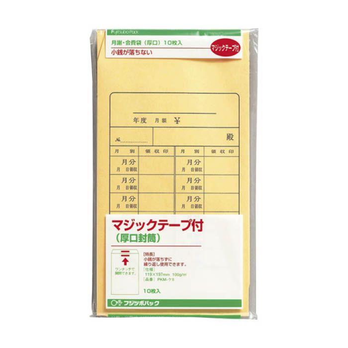 マルアイ クラフト封筒 月謝 PKM-ケ8テープ付