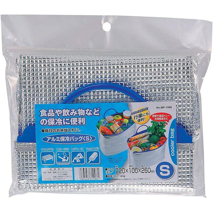 アルミ保冷バッグS 22×10×26cm