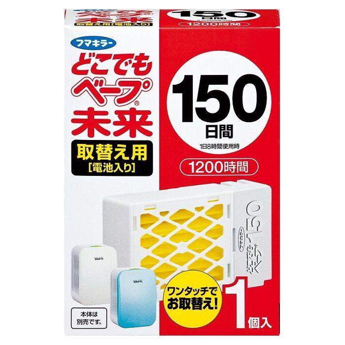 【殺虫剤特集】フマキラー どこでもベープ未来150日取替え用1個入