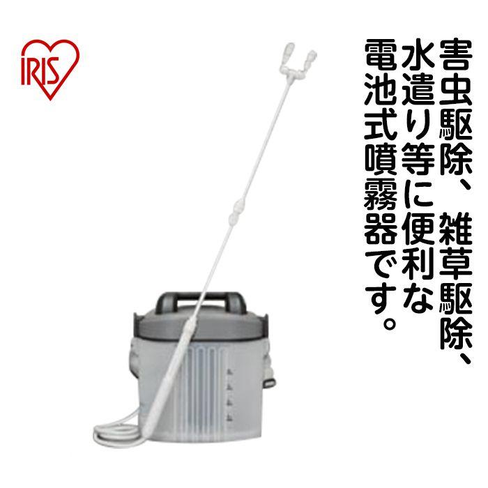 電池式噴霧器 IR-4000W/グレー