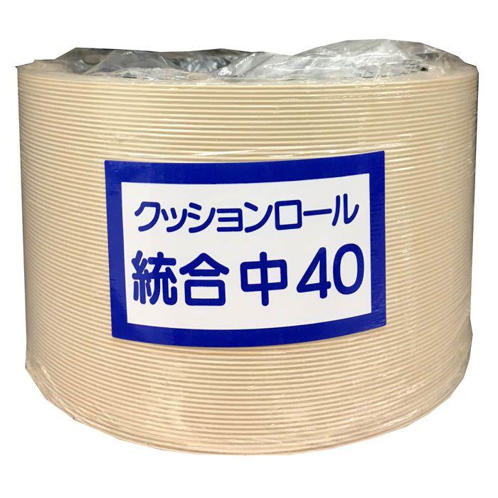 【収穫用品】 三ツ星ベルト販売 籾摺ロール 統合中40