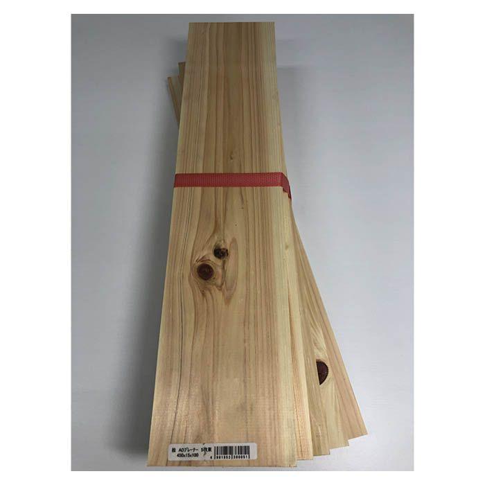 檜ADプレーナー 約450×15×100mm(5入)