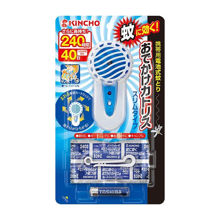 【殺虫剤特集】大日本除虫菊 おでかけカトリス 40日スリムブルー