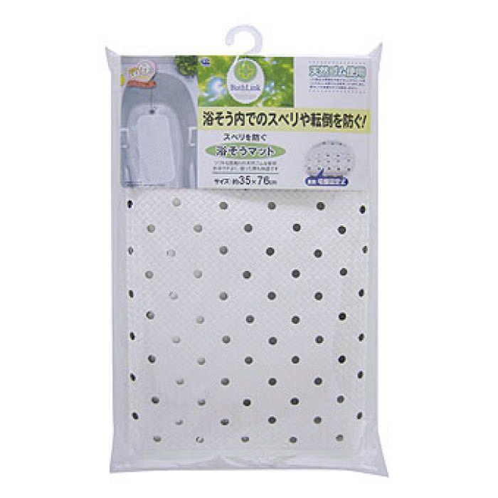 ワイズ スベリを防ぐ浴槽マット BW-021ホワイト