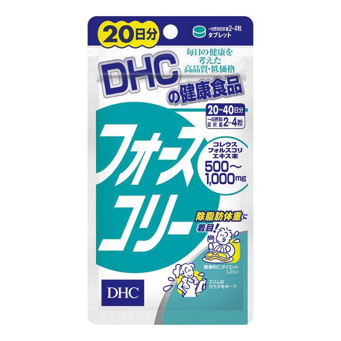 DHC 20日フォースコリー 32g