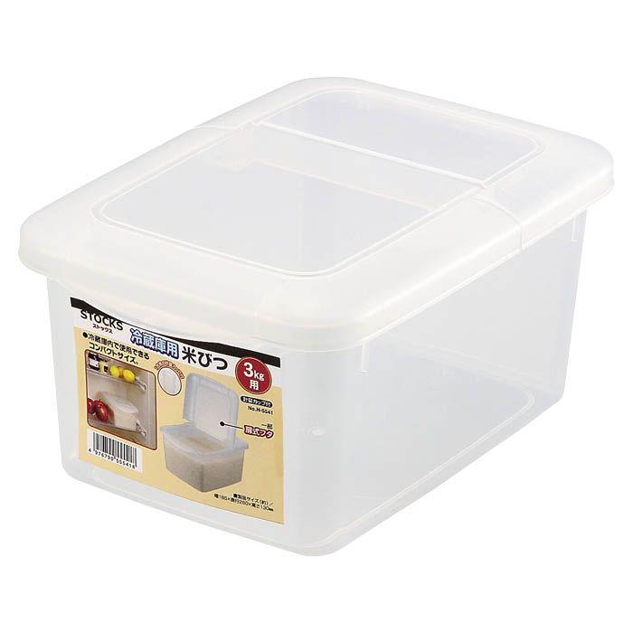 米びつ3kg 計量カップ付
