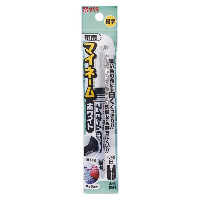 サクラクレパス マイネームホワイト 細字 YKM-S#50