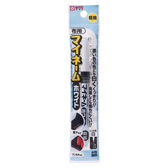 サクラクレパス マイネームホワイト 極細 YKM-E#50