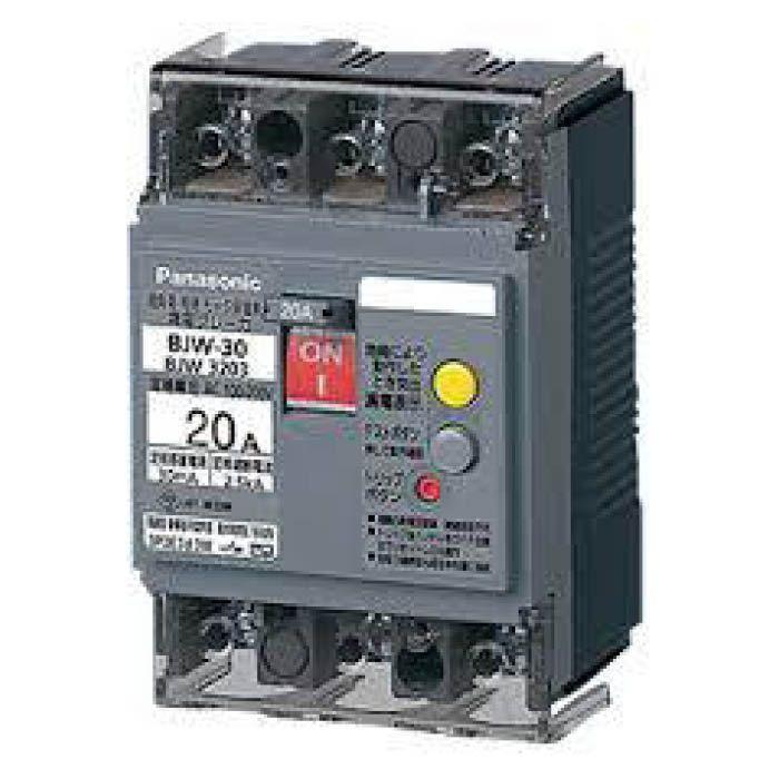 Panasonic (パナソニック) 漏電ブレーカー20A BJW3203