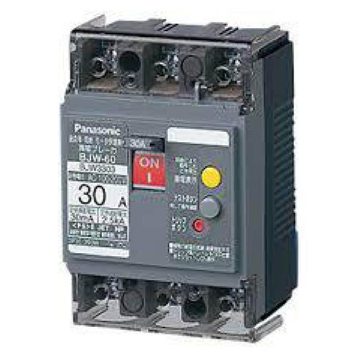 Panasonic (パナソニック) 漏電ブレーカー30A BJW3303