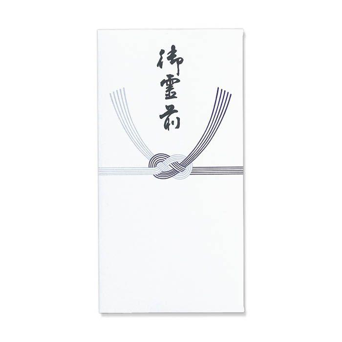 マルアイ 新万円袋 211 御霊前 ノー211