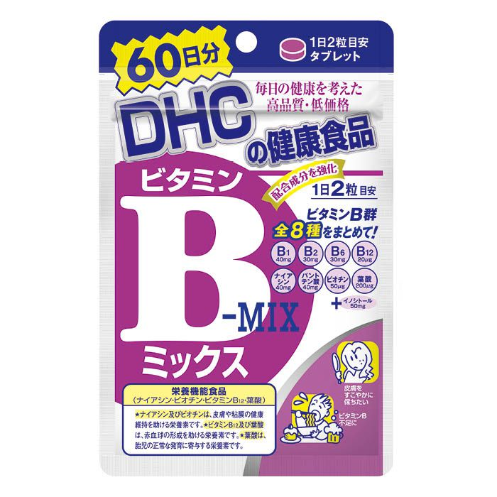 DHC VBミックス 60日120粒
