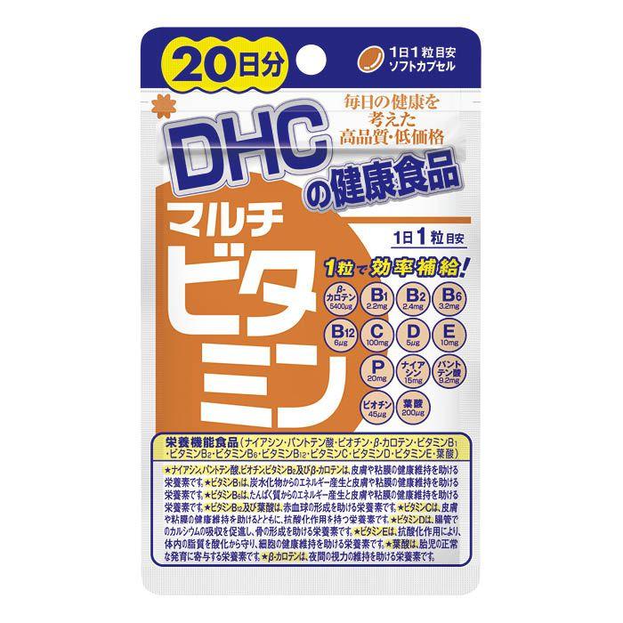 DHC マルチビタミン 20日20粒
