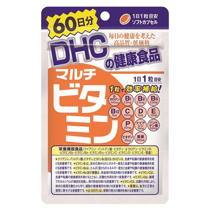 DHC マルチビタミン 60日60粒