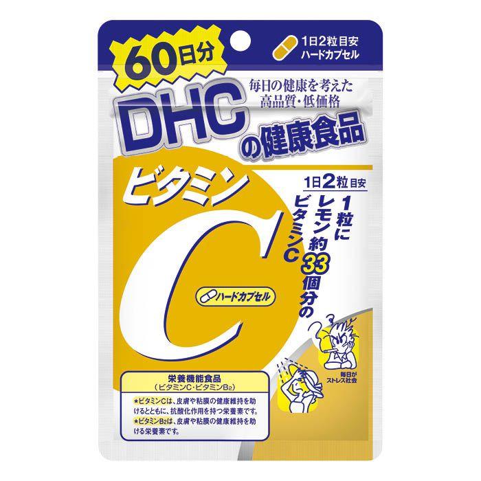 DHC ビタミンC 60日120粒