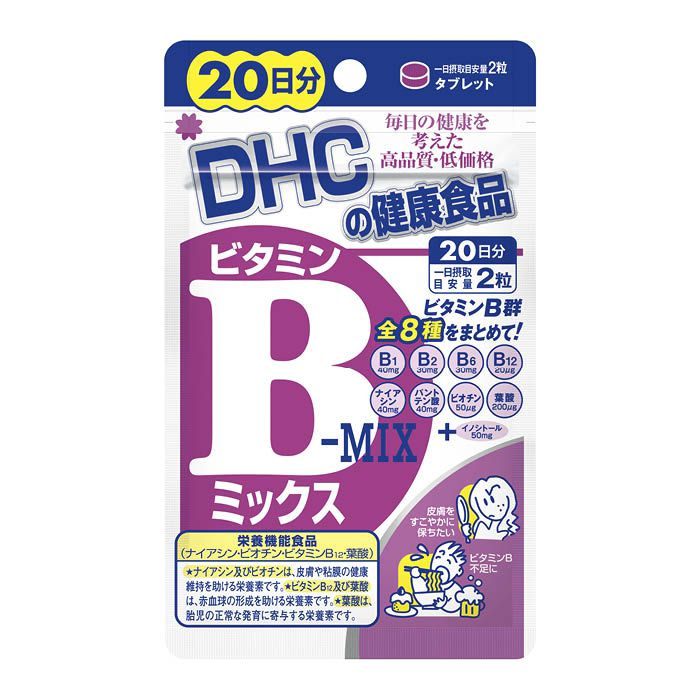 DHC ビタミンBミックス 20日40粒