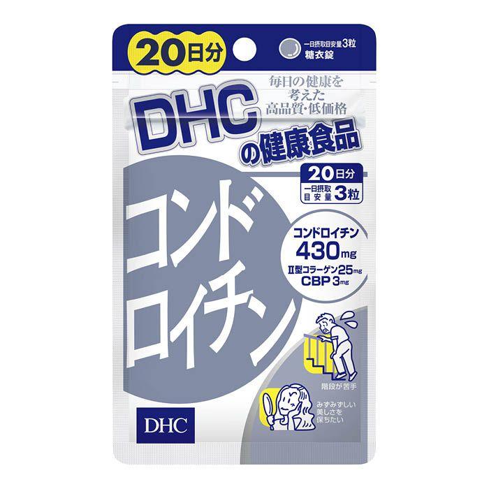 DHC コンドロイチン 20日分