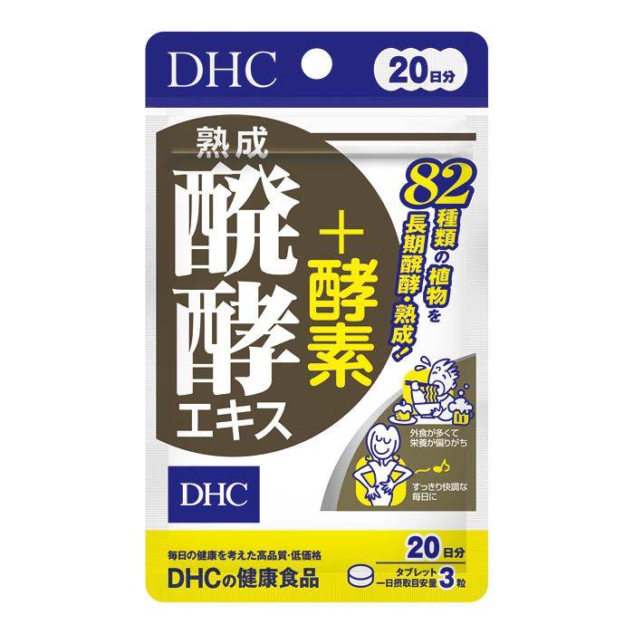 DHC 熟成醗酵エキス 20日60粒