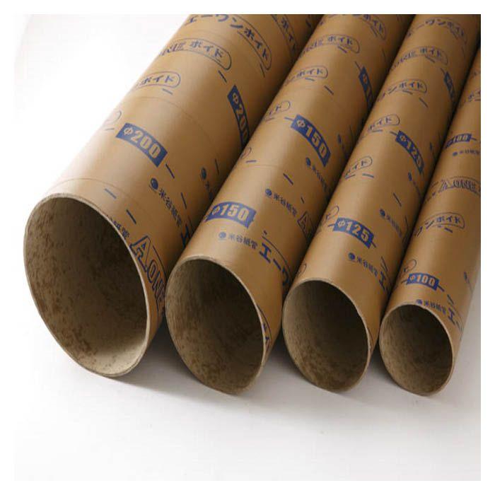 ボイド管(ラミ付き) 250ミリ×4m