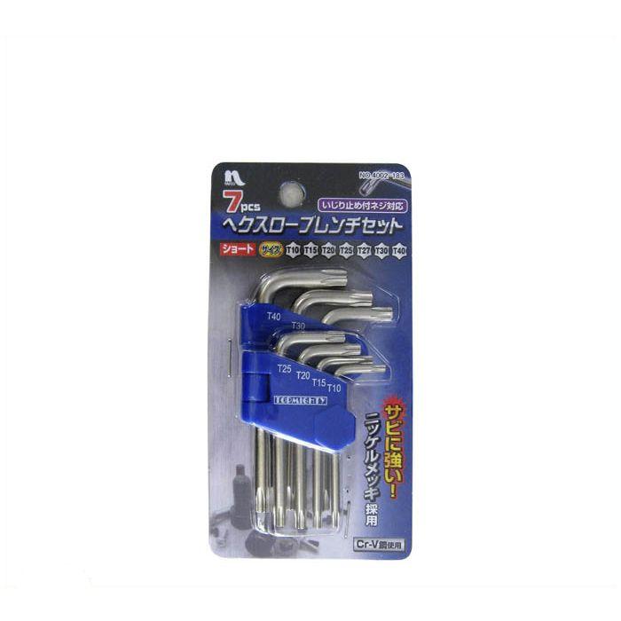 ナフコオリジナル へクスローブショート7PC