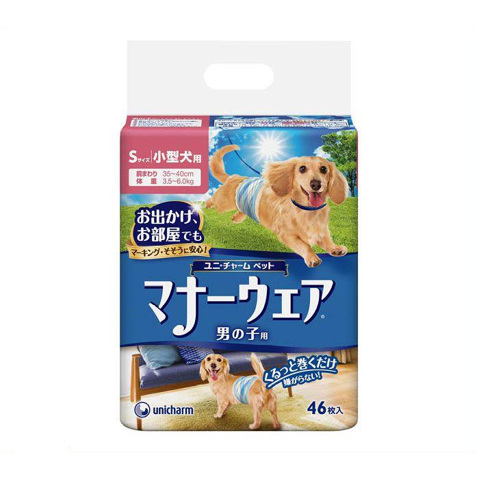 ユニ・チャーム マナ-ウェア男の子用小型犬用 46枚