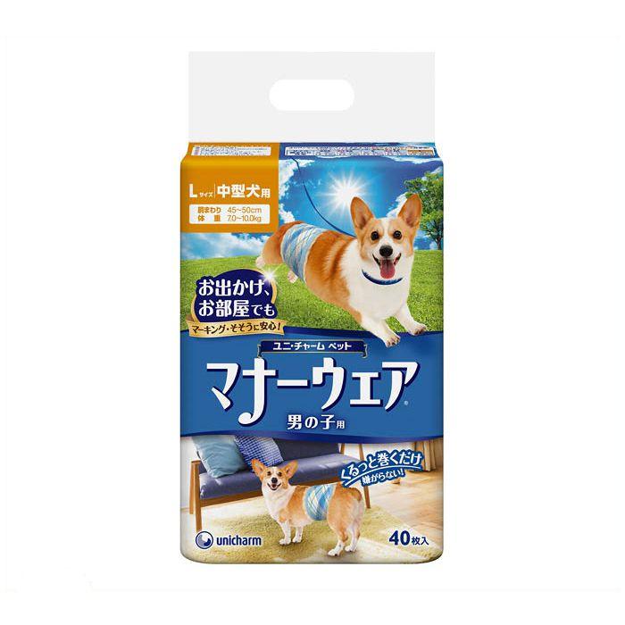 ユニ・チャーム マナ-ウェア男の子用中型犬用 40枚