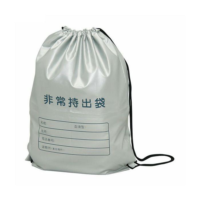 避難袋セットHFS-12