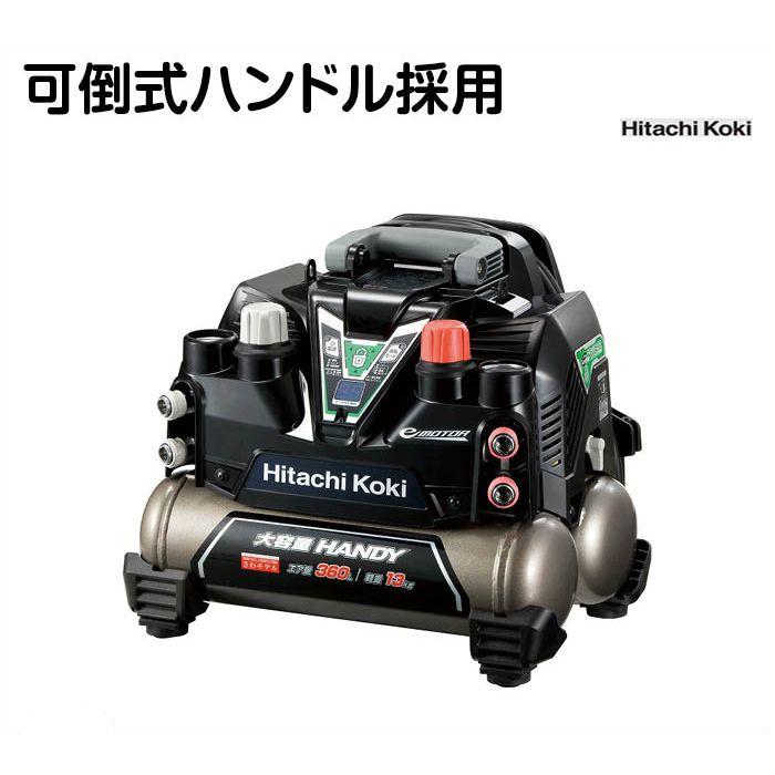 HiKOKI(旧日立工機)コンプレッサEC1245H2