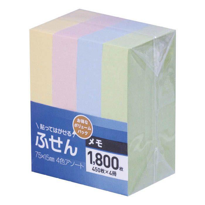 ハピラ ふせんメモ75X15mm1800枚4色込み P93