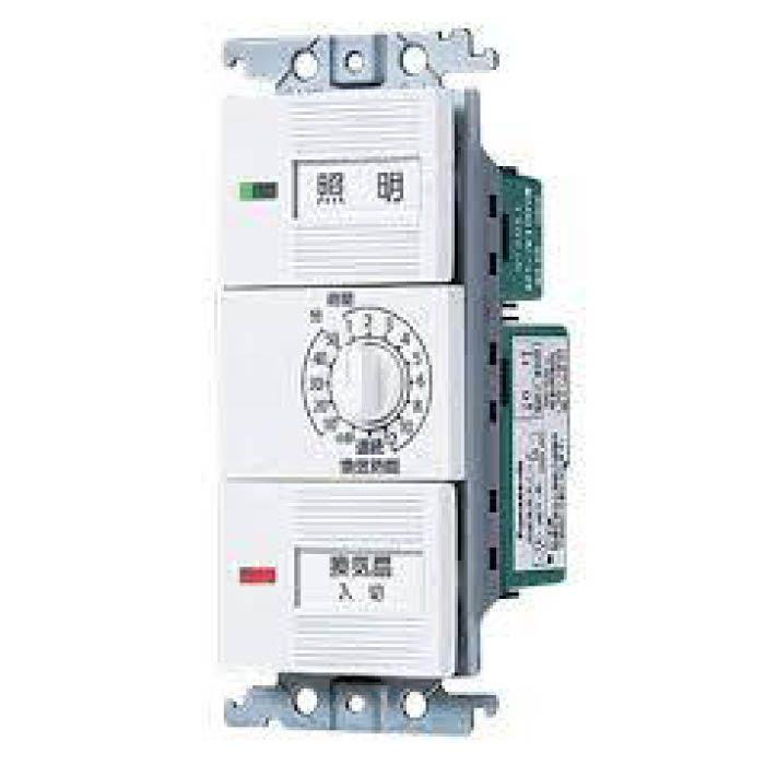 Panasonic (パナソニック) コスモS浴室換気スイッチセット WTC53916W