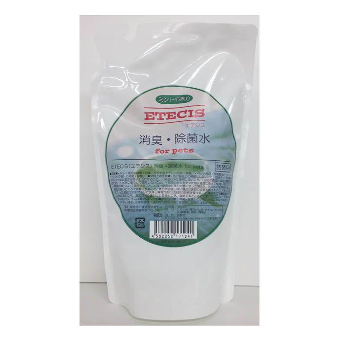 カモス エテシス消臭・除菌水 ミントの香り 450ml詰め替え