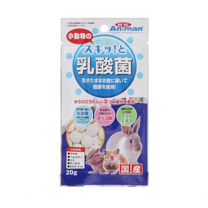 ドギーマン 小動物のスキッと乳酸菌 20g