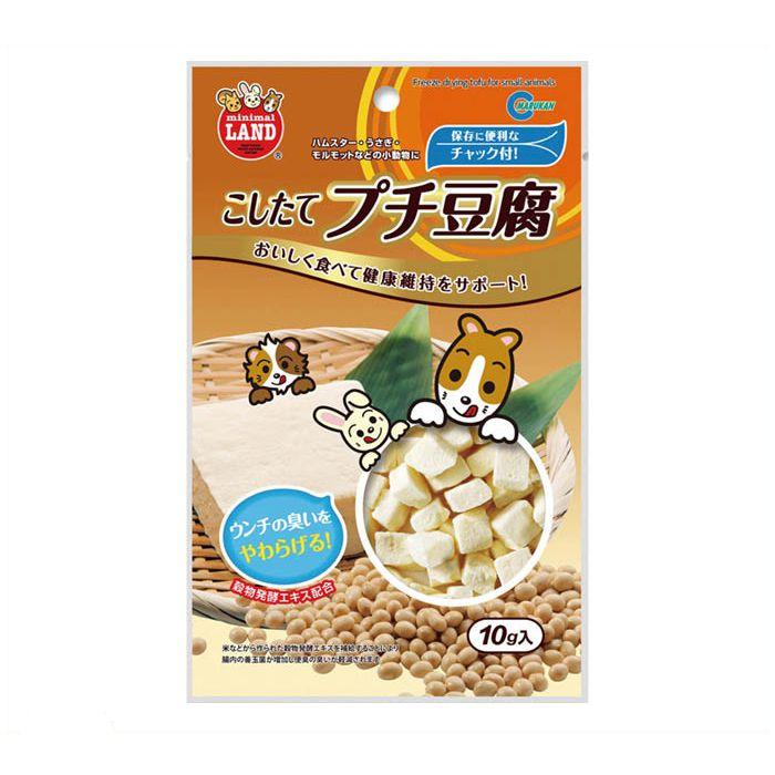 マルカン こしたてプチ豆腐 10g