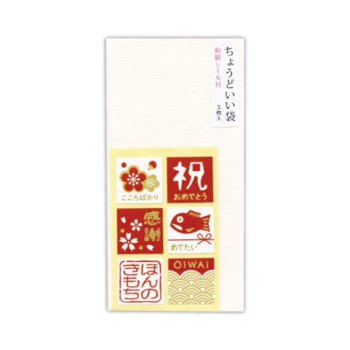 菅公工業 ちょうどいい袋 白 ノ565
