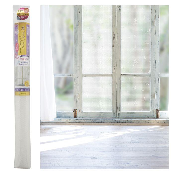 【断熱用品】 アールパック マドピタシート すりガラス対応 H-152レース