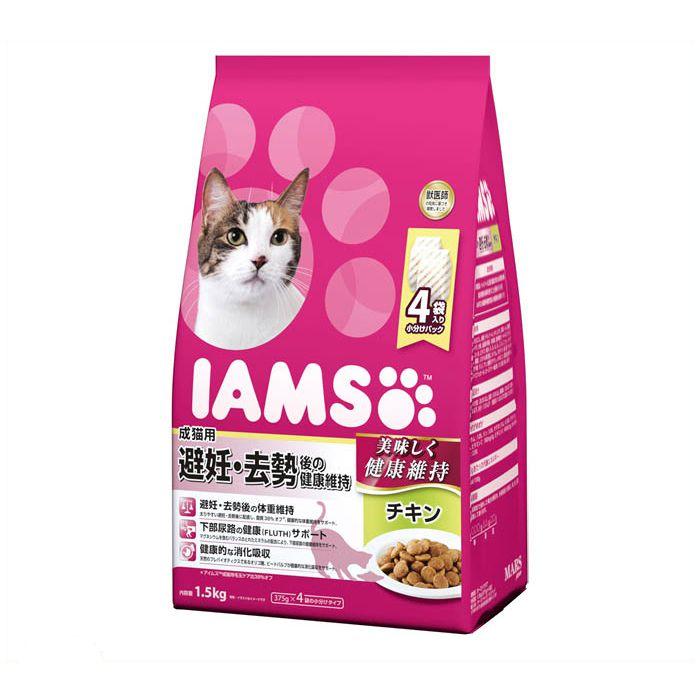 マースジャパン アイムス 成猫用 避妊・去勢後の健康維持 チキン 1.5kg
