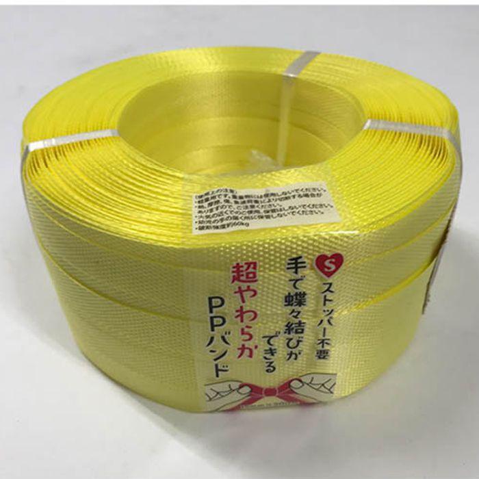 超やわらかPPバンド 15mm×200m黄