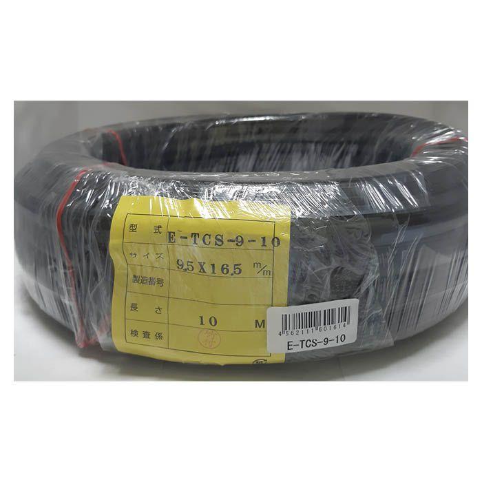 八興販売 PVCホース9.5ファイ-10m E-TCS-9