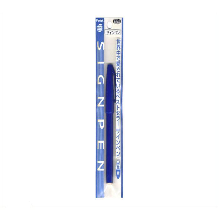 ぺんてる サインペン XS520-CD 青