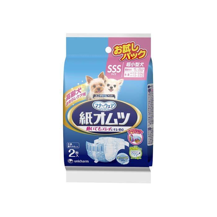 ユニ・チャーム ペット用紙オムツ SSS 2枚
