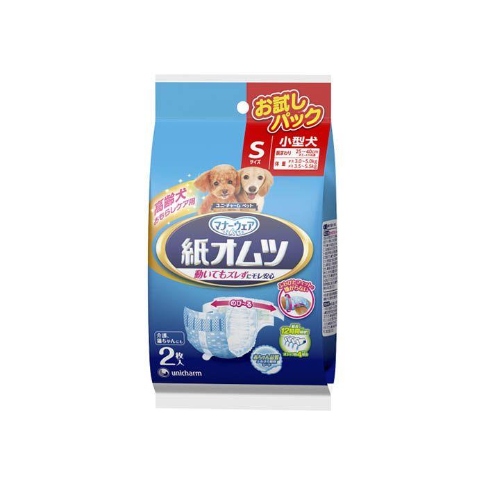 ユニ・チャーム ペット用紙オムツ S S 2枚
