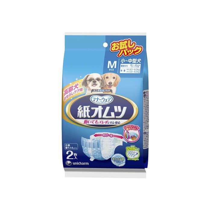 ユニ・チャーム ペット用紙オムツ M M 2枚