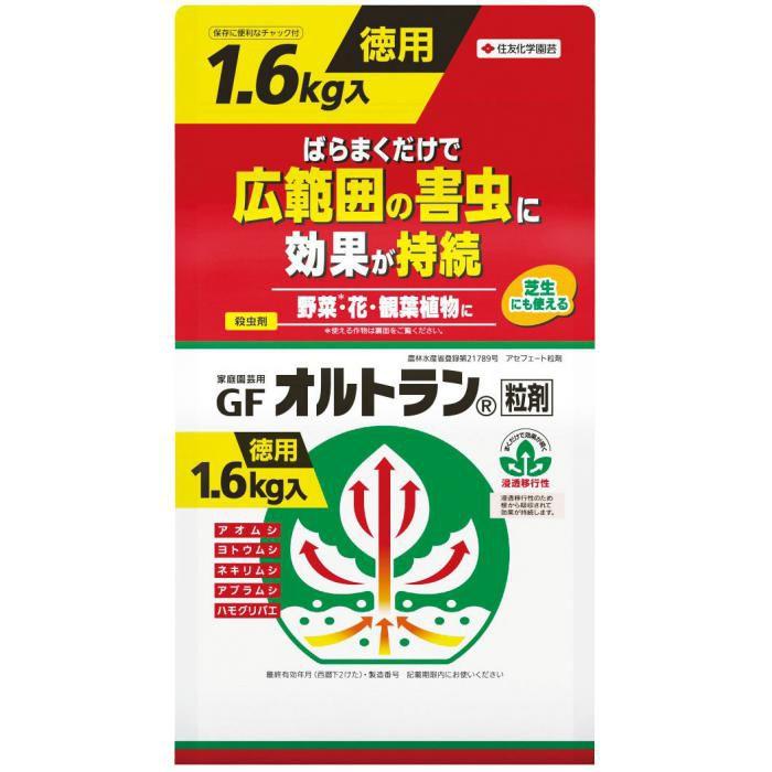 GF オルトラン粒剤(家庭園芸用) 1.6kg入
